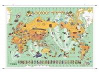 세계지도 GOGO여행 애드벌룬 한글 족자S(W-053)