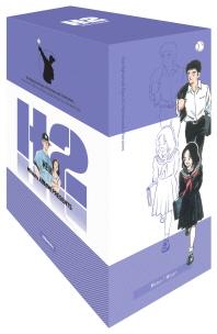 H2 오리지널 박스 세트(24-29권)