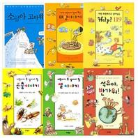 어린이가꼭알아야할과학6권세트:소금아/HELP/곤충/쌀/석유야