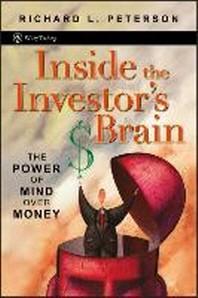Inside the Investor's Brain