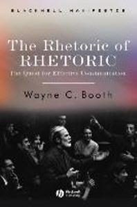 Rhetoric of Rhetoric