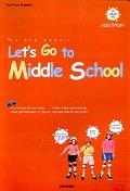 신입생 중학영어 Let's Go to Middle School