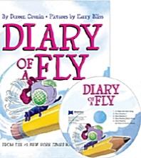 베오영 Diary of a Fly