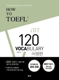 How to TOEFL IBT 120 Vocabulary: 어원편