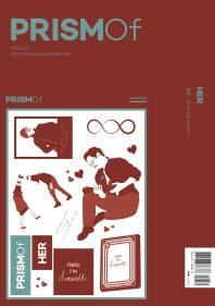 프리즘오브(PRISMOf)(Issue.7): 그녀(Her)