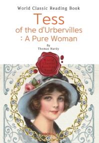 테스(상/하권 전집) : Tess of the d'Urbervilles (영어 원서)
