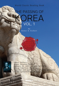 영어로 읽는 대한제국 멸망사, 1부 : THE PASSING OF KOREA, Vol. 1 [영어원서]