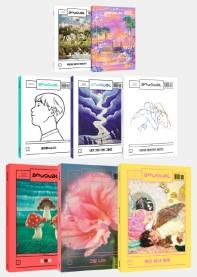 언유주얼 1주년 세트(1-8권)(온라인판매전용)