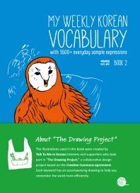 My Weekly Korean Vocabulary Book(매일매일 단어공부). 2