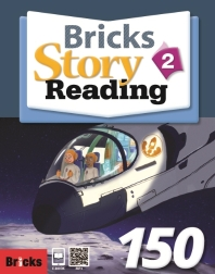 Bricks Story Reading 150. 2(SB+WB+E.CODE)