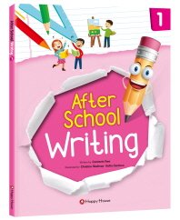 After School Writing. 1