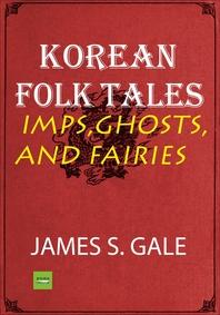 korean folk tales mps, ghosts and fairies