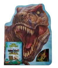 티라노 공룡 박스