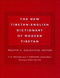 New Tibetan-English Dictionary of Modern Tibetan