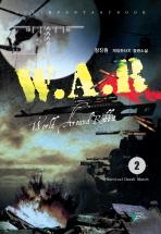 W.A.R. 2