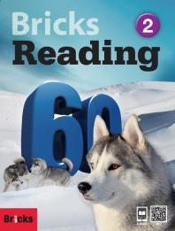 Bricks Reading 60. 2: SB(WB+CD)