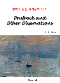 Prufrock and Other Observations (영어로 읽는 세계문학 962)