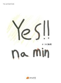 YES, Na min