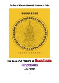 고승 법현전 高僧 法顯傳 . The Book of A Record of Buddhistic Kingdoms, by Faxian