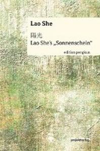 """Lao She's """"Sonnenschein"""""""