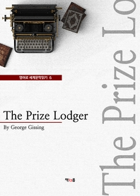 The Prize Lodger (영어로 세계문학읽기 6)