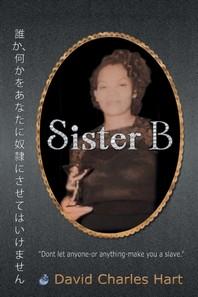 Sister B