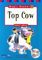 TOP COW