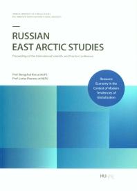 RUSSIAN EAST ARCTIC STUDIES