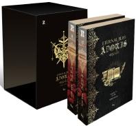 아도니스 11, 12권(완결) + 한정판 박스