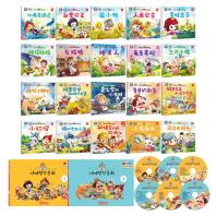 세계명작동화 FULL세트(BOOK+DVD+CD)