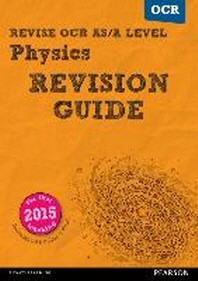 REVISE OCR AS/A Level Physics Revision Guide (with online ed