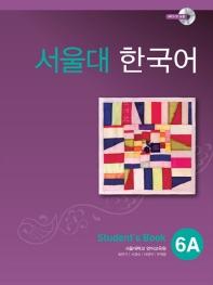 서울대 한국어 6A Student's Book