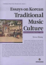 ESSAYS ON KOREAN TRADITIONAL MUSIC CULTURE