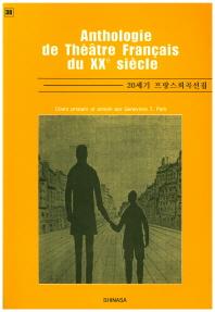 Anthologie de Theatre Francais du XXe Siecle