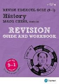 Revise Edexcel GCSE (9-1) History Mao's China Revision Guide