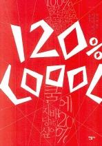 120% COOL