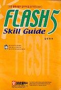FLASH 5 SKILL GUIDE(CD-ROM 1장포함)