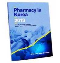 Pharmacy in korea(2013)