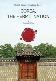 은둔의 왕국 조선 (1895년 서양인 눈으로 바라본 조선) COREA, THE HERMIT NATION. ㅣ영어원서ㅣ