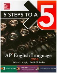 AP English Language(2016)