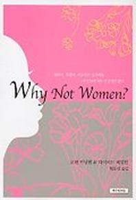 Why Not Women?
