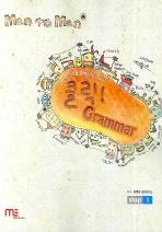 맨투맨 클릭 GRAMMAR STEP. 1 (2007)