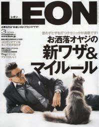 레온 LEON 2018.03