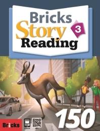 Bricks Story Reading 150. 3(SB+WB)