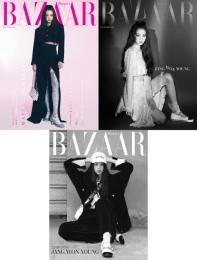 바자(BAZAAR)(2020년12월호)