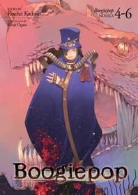 Boogiepop Omnibus Vol. 4-6 (Light Novel)