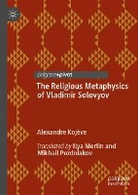 The Religious Metaphysics of Vladimir Solovyov