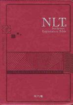 NLT 해설성경(영문)(중)(단본)(지퍼)(핫핑크)(색인)
