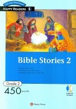 Bible Stories 2 (450 Words)