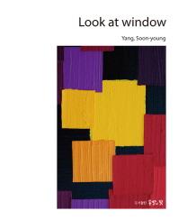Look at Window